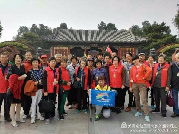 北京观光国旅导游张娟娟(本校2013届学员)