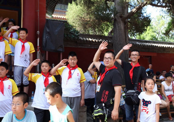 北京世纪中润国旅导游王家耀(本校2014届学员)