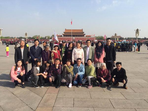 北京首都国旅导游鲁汉雨(本校2015届学员)