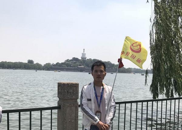 北京中润国旅导游史红玉(本校2015届学员)
