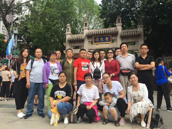 北京天佑环球国旅导游赵铃云(本校2015届学员)