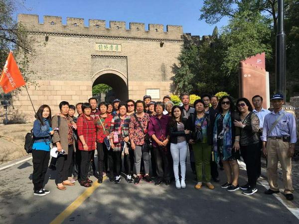 北京观光国旅导游髙芋(本校2016届学员)