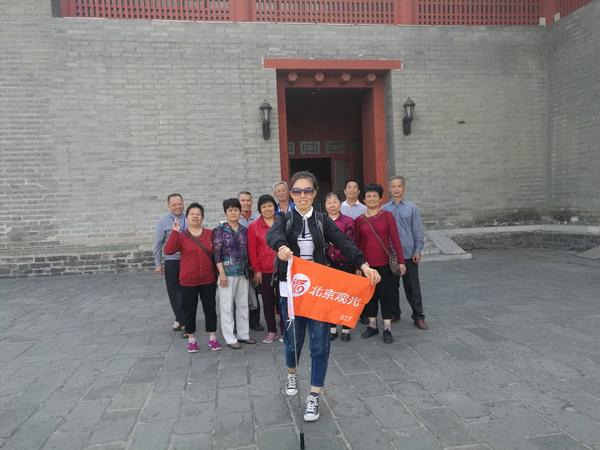 北京观光国旅导游张晓苏(本校2016届学员)