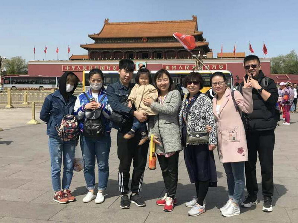 北京观光国旅导游吴楠(本校2016届学员)