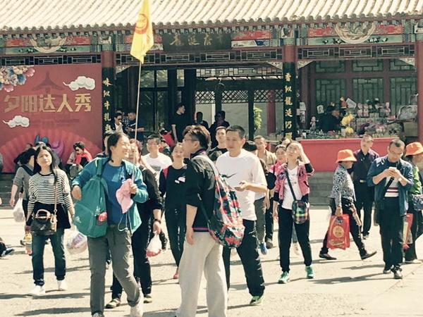 北京观光国旅导游靳振华(本校2016届学员)