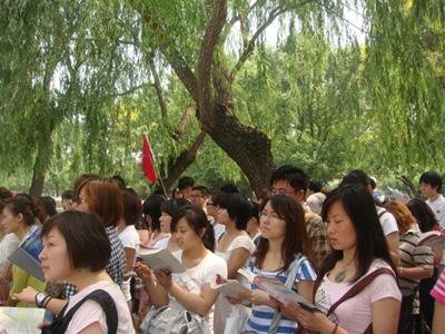 2011年6月18日天安门广场景点实习