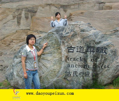 07年毕业学员德语导游谢明