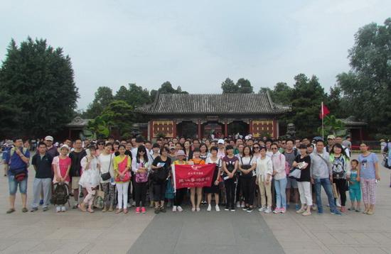 2015年8月30日周末班、暑假班颐和园景点实习圆满结束!