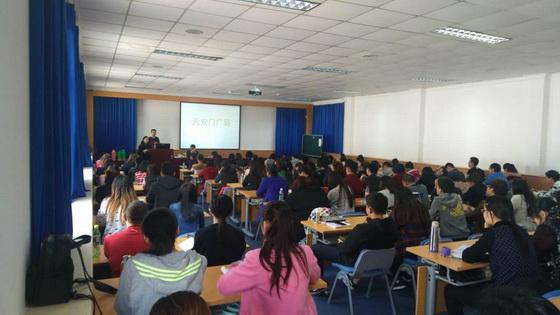 2016年3月20日天旅导游培训中心第一班正式开课