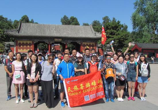 2016年5月29日周六班颐和园景点实习圆满结束