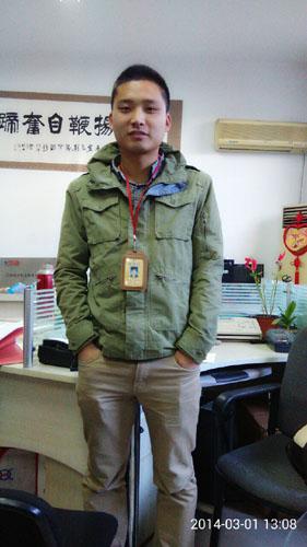 2014年取证学员—陈钦伟