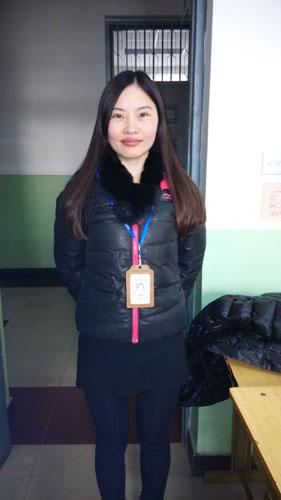 2014年取证学员—田丽君