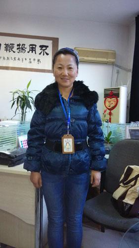2014年取证学员—赵娟娟