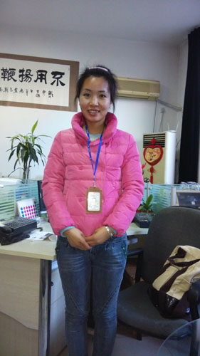 2014年取证学员—赵玉梅