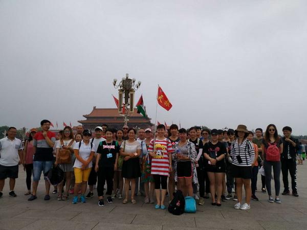 2017年7月19日暑假全日制班天安门广场景点实习圆满结束!
