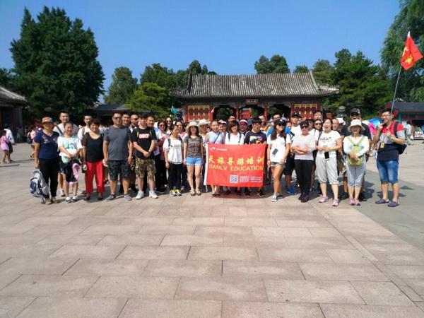 2017年8月03日暑假全日制班颐和园景点实习圆满结束!