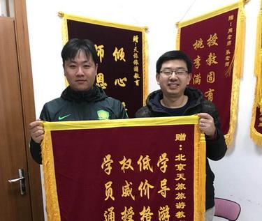 2017届毕业学员刘伟、李璟赠送