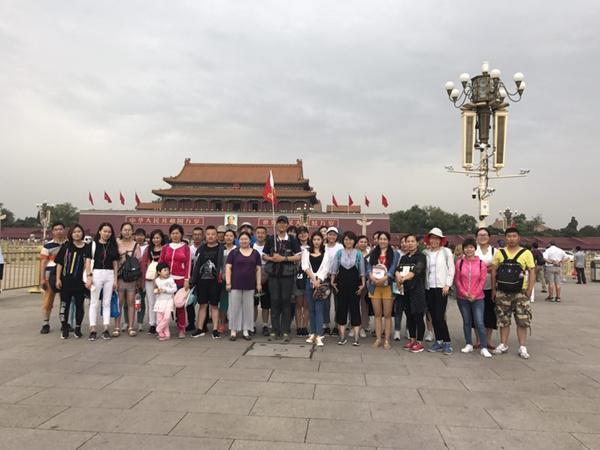 2018年6月3日天安门广场景点实习圆满结束!